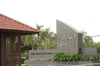 LLRC Waterpark