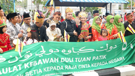 brunei darussalam, indonesia family in brunei darussalam, golden jubilee brunei darussalam, hmjubliemas