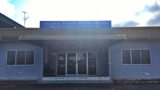 SIM Brunei, JPD Kuala Belait