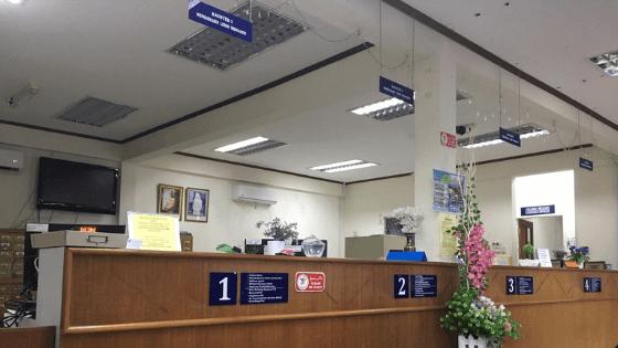 SIM Brunei, JPD