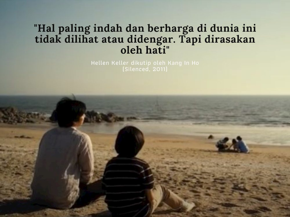 quote silenced gong yoo